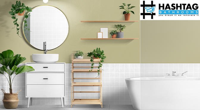 Some Innovations that Will Make Your Bathroom Renovation Out of this World